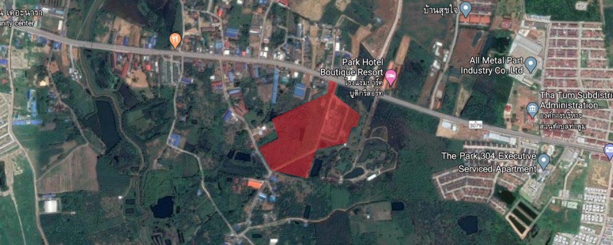 Land for sale in Prachinburi