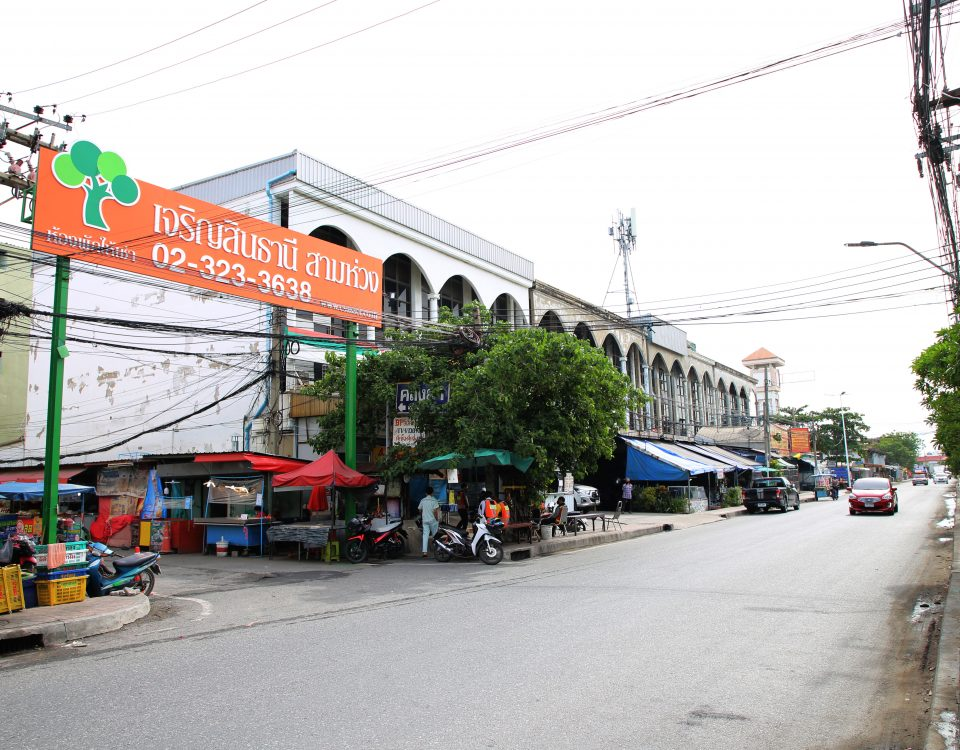 Commercial building Charoensinthani Samhuang