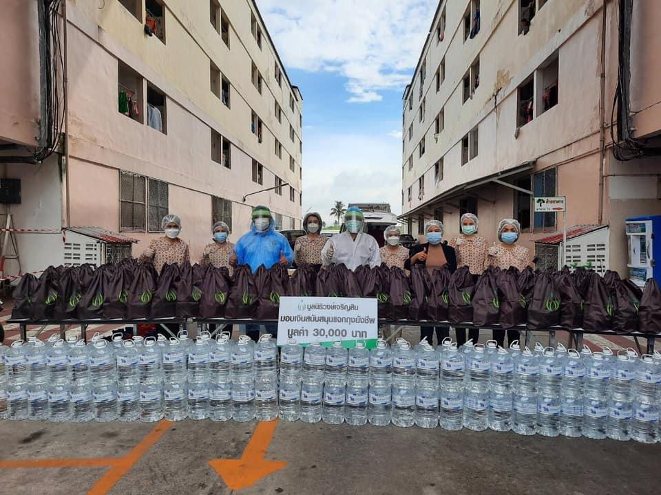 มอบถุงยังชีพให้แก่ผู้พักอาศัยโครงการเจริญสินธานี อมตะ ที่เป็นกลุ่มเสี่ยงติดเชื้อโควิด-19